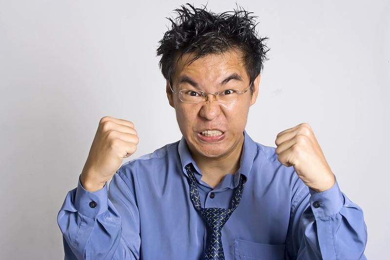 angry guy.jpg